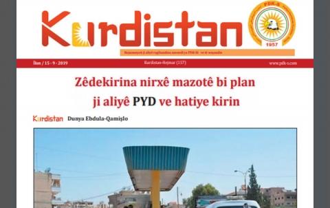 Rojnameya Kurdistan - 157 - Kurdi
