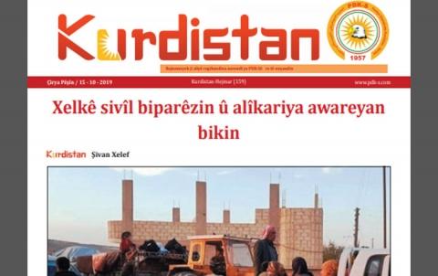 Rojnameya Kurdistan - 159 - Kurdi