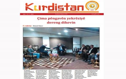 Rojnameya Kurdistan - 193 Kurdî