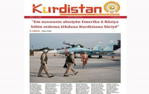 Rojnameya Kurdistan - 166 - Kurdi