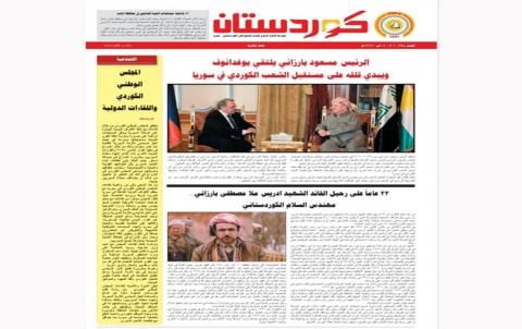 جريدة كوردستان - العدد 625 بالعربي