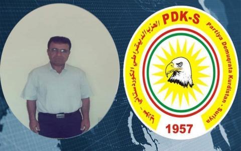 منظمات مدنية تدين الاعتقال التعسفي بحق القيادي محمد أيو من قبل PYD
