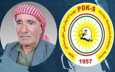 الحزب الديمقراطي الكوردستاني – سوريا يقيم مراسم عزاء الراحل حجي بلال في هولير