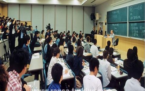 Japonî derfeta xewndinê ji xwendekarên Sûrî li Urdun û Libnanê peyda dike