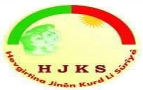 الذكرى السابعة لتأسيس الإتحاد النسائي الكردي في سوريا