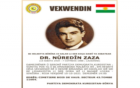 الحزب الديمقراطي الكوردستاني – سوريا يحيي الذكرى 33 على رحيل المناضل نورالدين زازا