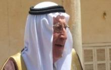 آل نايف باشا يقدمون رسالة شكر على التعزية