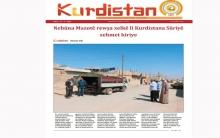 Rojnameya Kurdistan - 167 - Kurdi