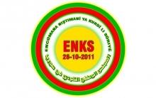 بيان من الأمانة العامة للمجلس الوطني الكردي في سوريا
