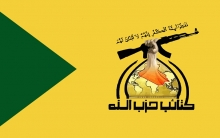 تحذير من خطورة الاتفاقية السرية بين PKK وحزب الله