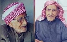 رحيل الشخصية الوطنية حامد أحمد سليمان عن 92 عاماً