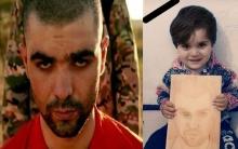 الطفل محمد ابن شقيق الشهيد حجي عيسى یفقد حیاته متأثراً بجروحه
