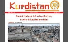 Rojnameya Kurdistan - 149 - Kurdi