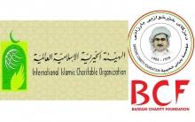 الاسلامية الكويتية و البارزاني الخيرية تقدمان مساعدان للاجئين السوريين