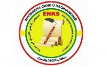 بيان من ENKS حول التصريحات التي تخرج من بعض مسؤولي PYD بشأن المفاوضات