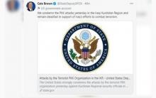 الولايات المتحدة تدين بشدة هجوم تنظيم PKK الإرهابي على حكومة إقليم كوردستان