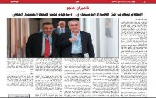 كاميران حاجو:النظام يتهرّب من الإصلاح الدستوري وموجود تحت ضغط المجتمع الدولي