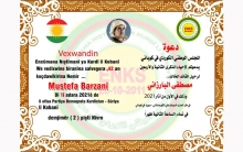 ENKSê salvegera koçabarkirina Mela Mistefa Barzanî li Kobanê vedijîne