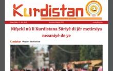 Rojnameya Kurdistan - 158 - Kurdi