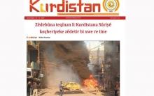 Rojnameya Kurdistan - 161 - Kurdi