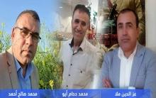 مسلحو PYD يختطفون مجموعة من أعضاء PDK-S في كوردستان سوريا
