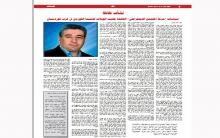 نشأت ظاظا: سياسات « حركة المجتمع الديمقراطي» الفاشلة جلبت الويلات لشعبنا الكوردي في غرب كوردستان