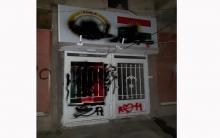 مسلحو PYD يهاجمون مكتب الحزب الديمقراطي الكوردستاني – سوريا في قامشلو