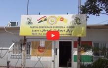 بالفيديو... إعادة افتتاح مكتب دومیز للـ PDK-S بعد إغلاق دام لشهرين