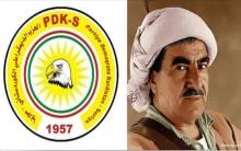 رسالة المكتب السياسي لـ PDK-S للرئيس مسعود بارزاني بمناسبة ذكرى مرور 40 عاماً على رحيل القائد الخالد مصطفى بارزاني