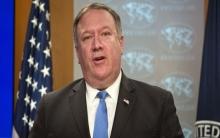 بومبيو: العدوان الإيراني في منطقة الشرق الأوسط يشكل خطرا حقيقيا