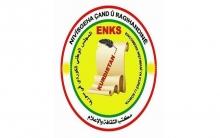 مكتب الإعلام المركزي لـ ENKS يهنئ الصحفيين في اجزاء كوردستان الاربعة