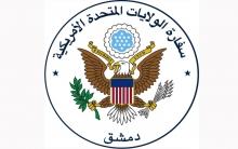 أمريكا تؤكد دعمها للحوار الكوردي-الكوردي