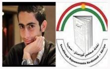 بيان بذكرى اغتيال الإعلامي هوزان أبو زيد