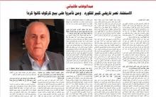 عبدالوهاب طالباني: الاستفتاء نصر تاريخي كبير للكورد.. ومن تآمروا على بيع كركوك كانوا كورداً