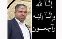 وفاة عضو في الحزب الديمقراطي الكوردستاني – سوريا