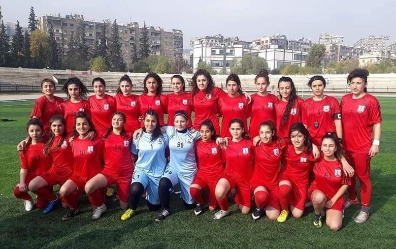 فريق عامودا للسيدات يحصد المركز الأول في الدوري السوري لكرة القدم
