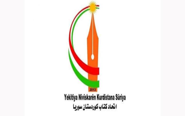 البيان الختامي لكونفرانس ممثلية اتحاد كتاب كوردستان سوريا